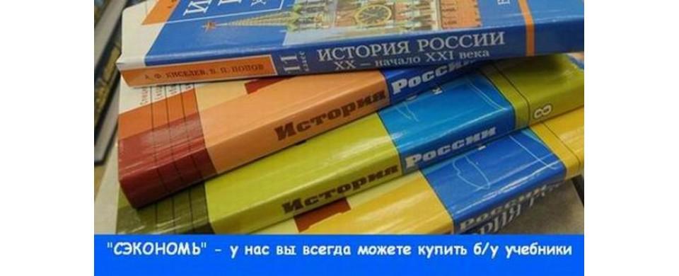 """""""СЭКОНОМЬ"""""""