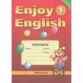 Английский язык. Английский с удовольствием. Рабочая тетрадь 2 кл. Биболетова
