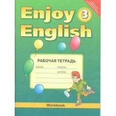 Английский язык. Английский с удовольствием. Рабочая тетрадь 3 кл. Биболетова