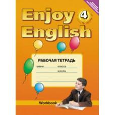 Английский язык. Английский с удовольствием. Рабочая тетрадь 4 кл. Часть 1. Биболетова