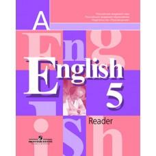 Английский язык. Книга для чтения 5 кл. (1-й год обучения) Кузовлев Лапа