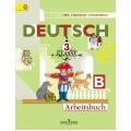 Немецкий язык. Рабочая тетрадь 3 кл. Часть В. Бим