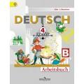 Немецкий язык. Рабочая тетрадь 4 кл. Часть B. Бим Рыжова