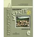 Немецкий язык. Рабочая тетрадь 5 кл. Часть A. Бим Рыжова