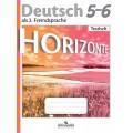 Немецкий язык. Второй иностранный язык. Контрольные задания 5 и 6 кл. Аверин