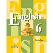 Английский язык. Книга для чтения 6 кл. Кузовлев Лапа