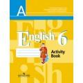 Английский язык. Рабочая тетрадь 6 кл. Кузовлев Лапа