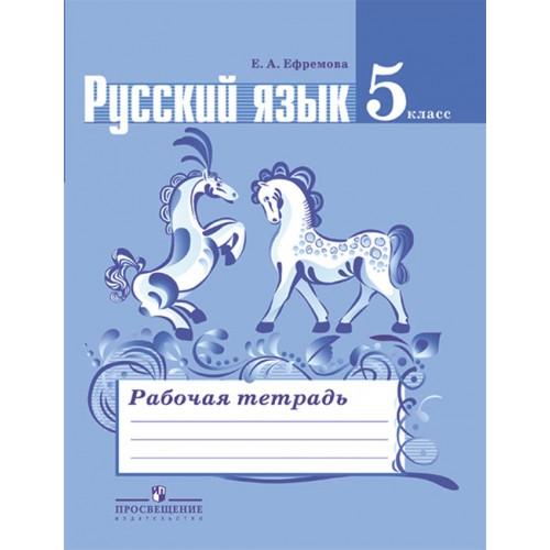 Класс тетради по русскому языку гдз 2019 рабочей по 6